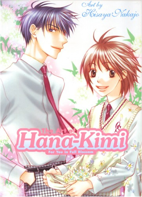 The Art of Hana Kimi Art Book