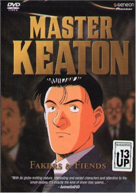 Master Keaton DVD Vol. 06