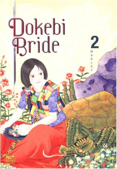 Dokebi Bride Graphic Novel 02