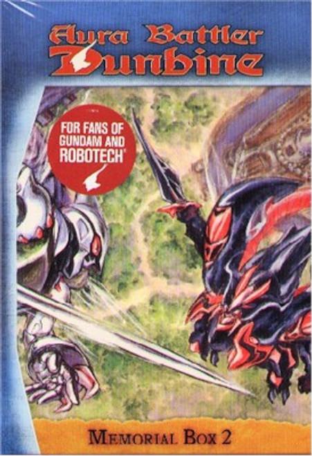Aura Battler Dunbine DVD Collector's Edition w/V.07