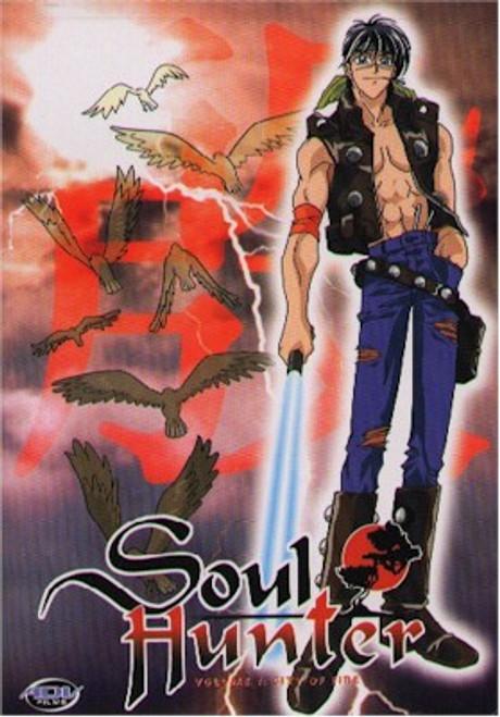 Soul Hunter DVD Vol. 05: City of Fire
