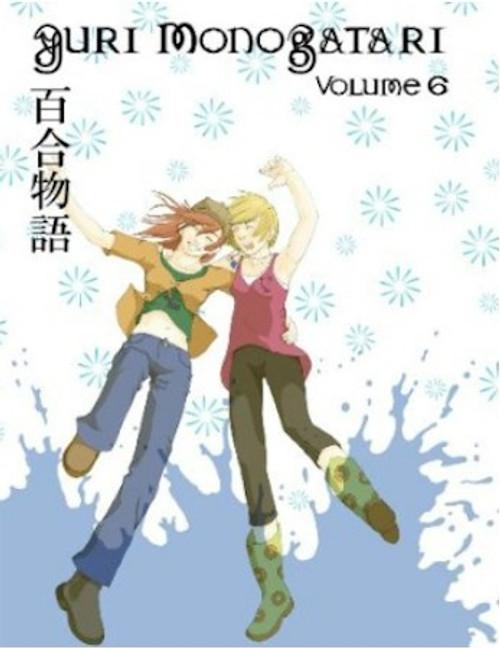 Yuri Monogatari Graphic Novel Vol. 06