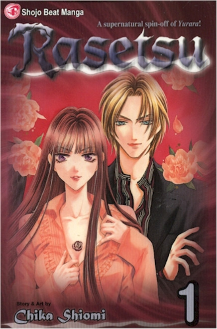 Rasetsu Graphic Novel 01