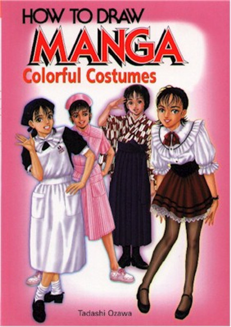 HTD Manga Colorful Costumes (English Edition)
