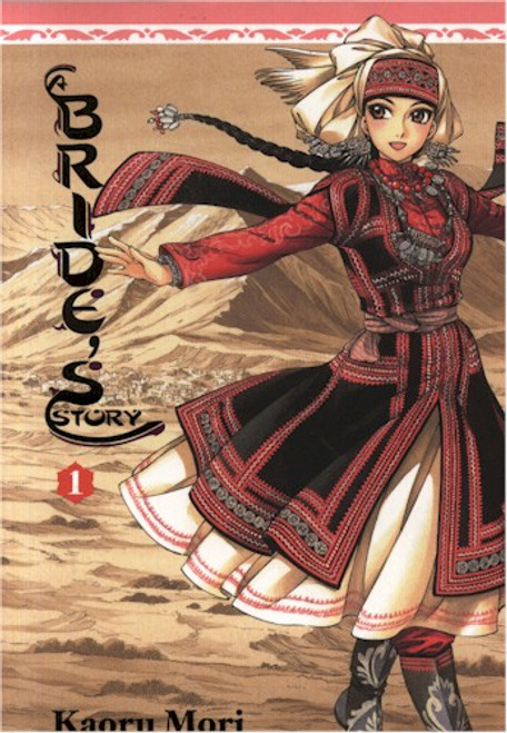 Bride's Story Graphic Novel 01 (Hardcover)
