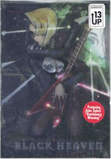 Black Heaven DVD Vol. 02