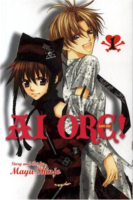 AI ORE! Graphic Novel Vol. 01