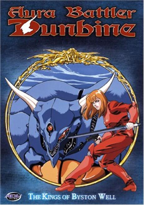 Aura Battler Dunbine DVD Vol. 03