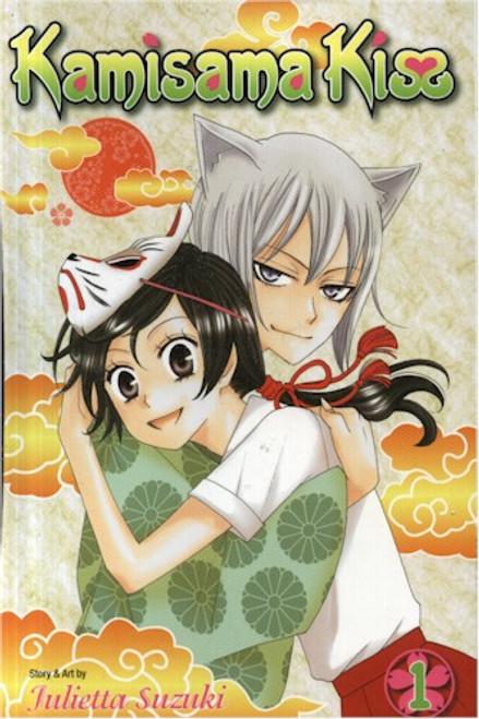 Kamisama Kiss Graphic Novel 01