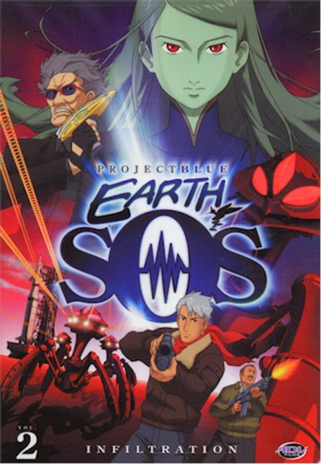 Project Blue Earth SOS DVD 02