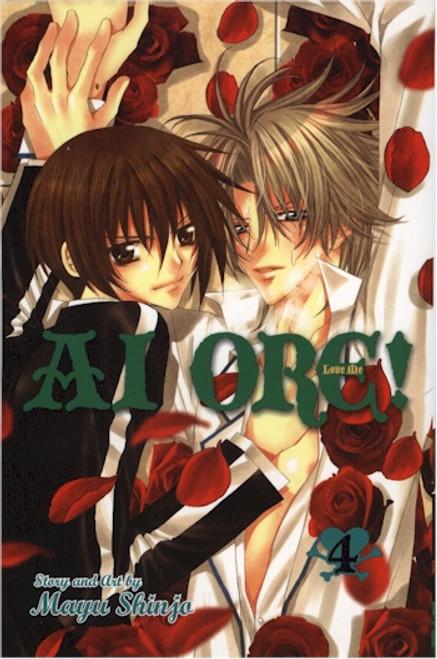AI ORE! Graphic Novel Vol. 04