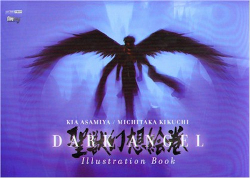 Dark Angel Illustration Book