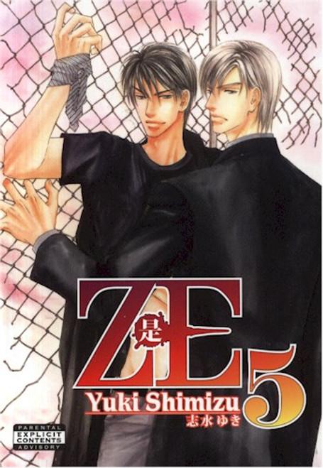 Ze Graphic Novel Vol. 05