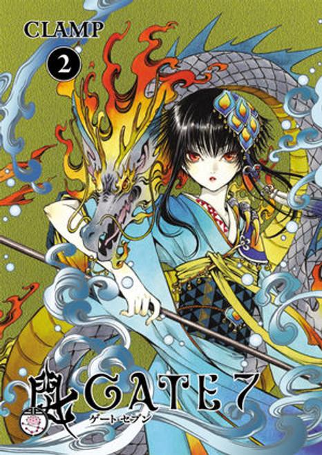 Gate 7 Graphic Novel Vol. 02