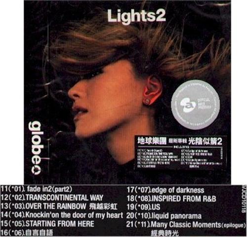 globe : Lights 2 Soundtrack