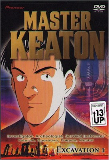 Master Keaton DVD Vol. 01
