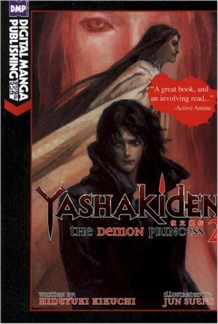 Yashakiden the Demon Princess Novel Vol. 02