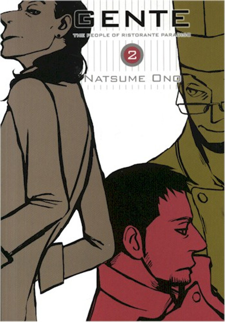 Gente Graphic Novel Vol 2: The People of Ristorante Paradiso