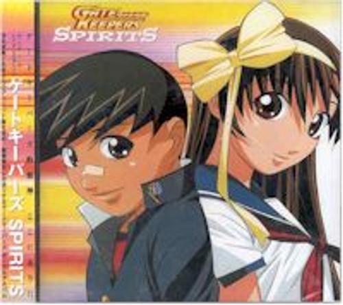 Gate Keepers: Spirit Soundtrack (Japan)