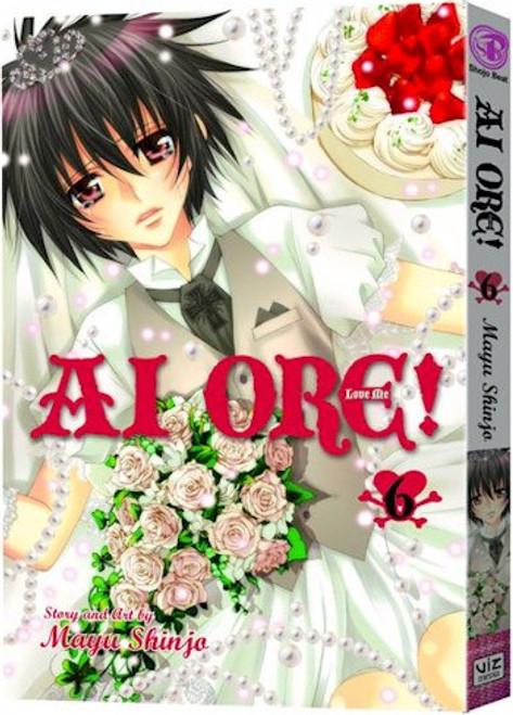 AI ORE! Graphic Novel Vol. 06