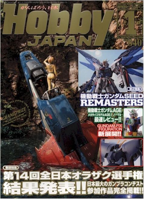 Hobby Japan Magazine January 2012