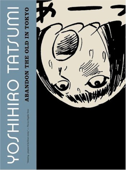 Abandon the Old in Tokyo Graphic Novel