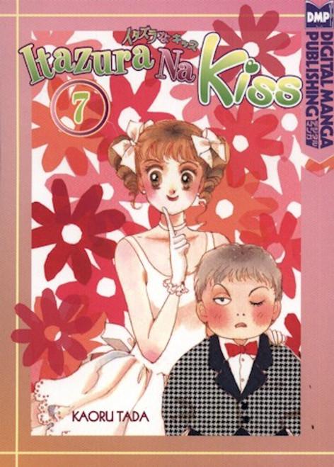 Itazura Na Kiss Graphic Novel 07