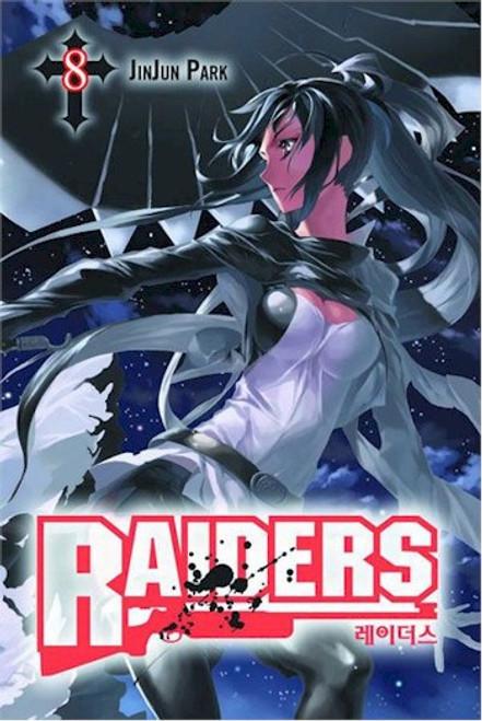 Raiders Graphic Novel 08