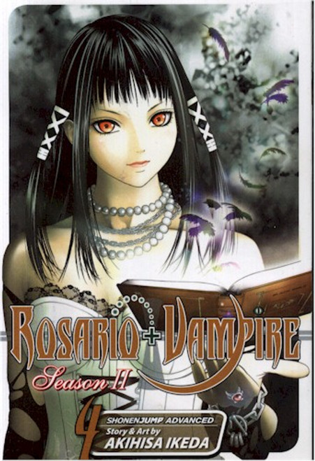 Rosario+Vampire Season II Graphic Novel 04