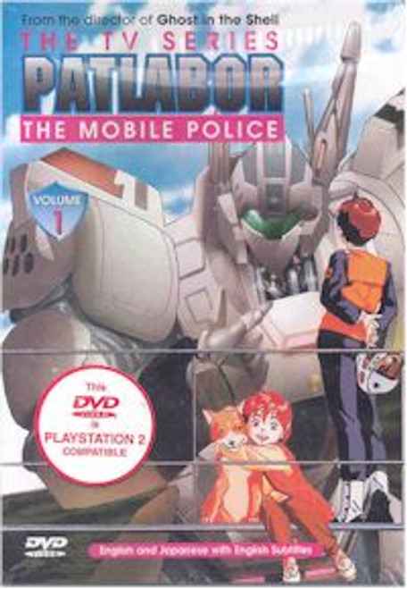 Patlabor: The TV Series DVD 01