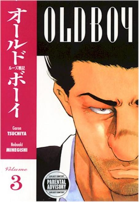 Old Boy Graphic Novel 03
