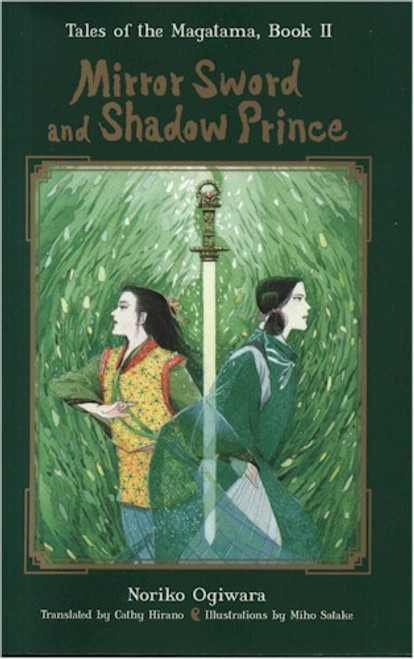 Mirror Sword and Shadow Novel