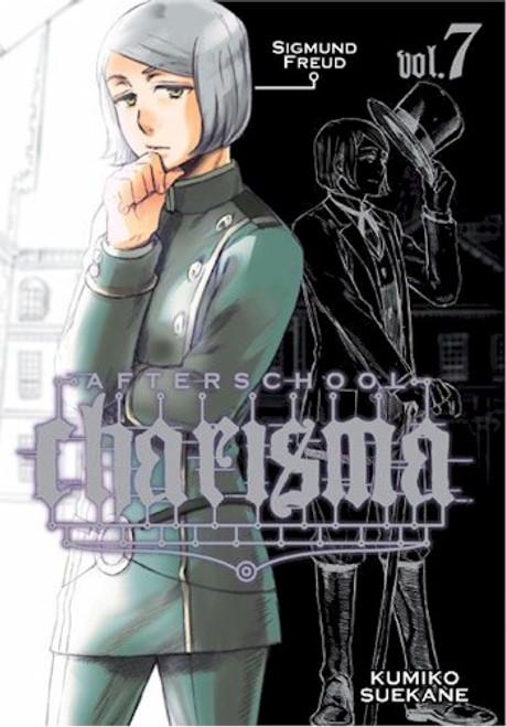 Afterschool Charisma Graphic Novel 07