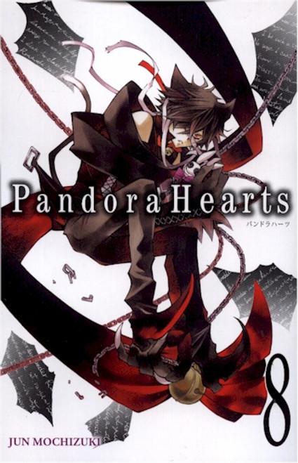 Pandora Hearts Graphic Novel 08