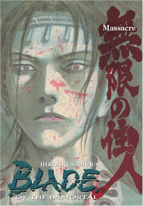 Blade of the Immortal Vol. 24: Massacre