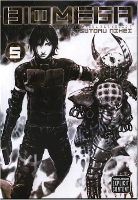 Biomega Graphic Novel Vol. 05