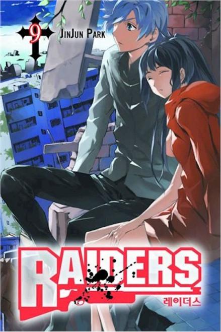 Raiders Graphic Novel 09