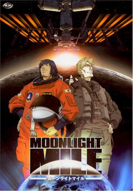 Moonlight Mile DVD 02