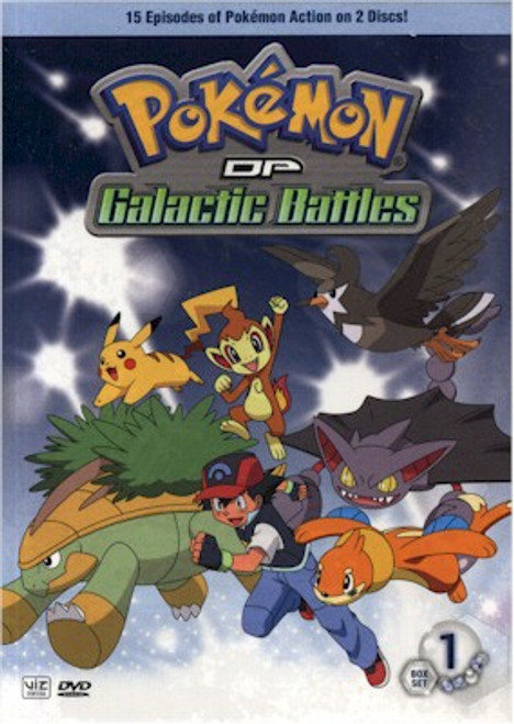 Pokemon DVD Black and White Box Set 1