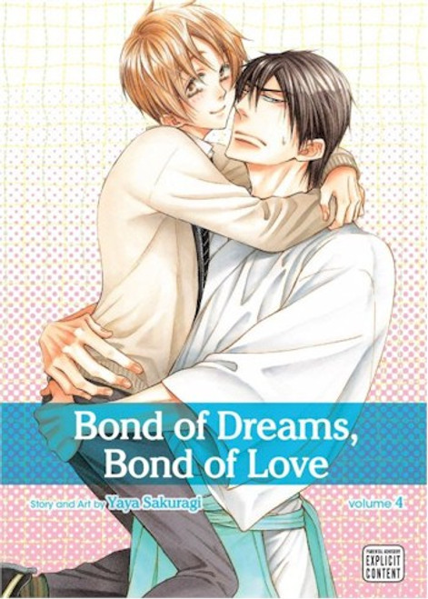 Bond of Dreams, Bond of Love Graphic Novel 04