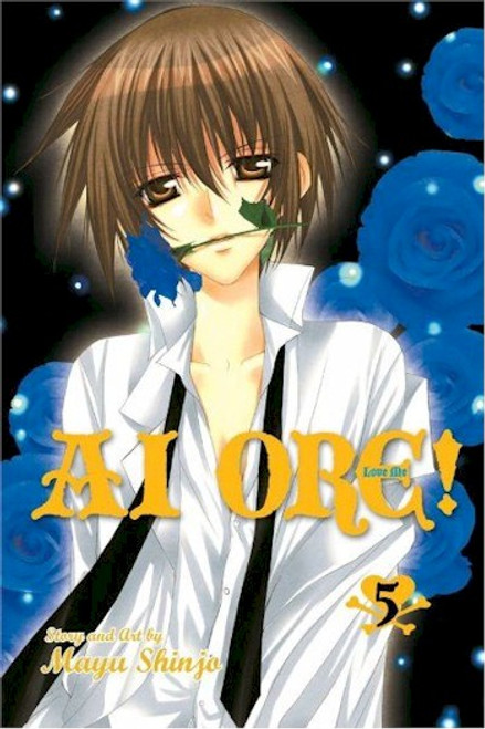 AI ORE! Graphic Novel Vol. 05