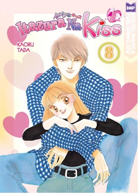 Itazura Na Kiss Graphic Novel 08