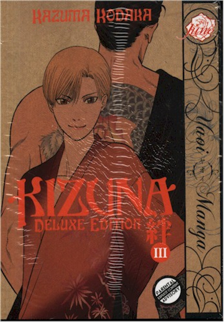 Kizuna Deluxe Edition Graphic Novel 03