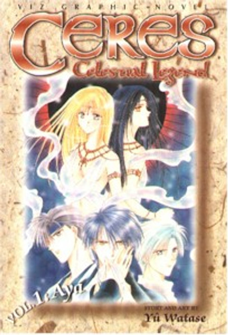 Ceres Celestial Legend GN Vol. 01 : Aya