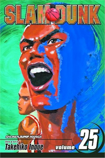 Slam Dunk Graphic Novel 25