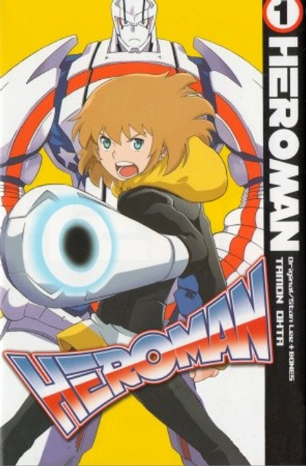 Heroman Graphic Novel Vol. 01