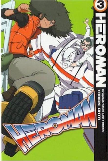 Heroman Graphic Novel Vol. 03