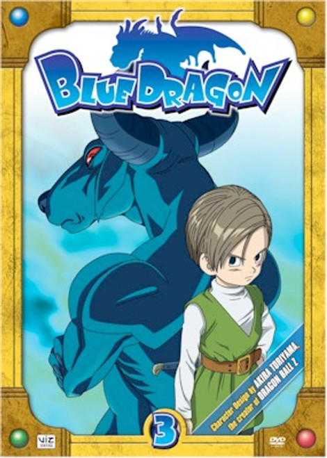 Blue Dragon DVD 03