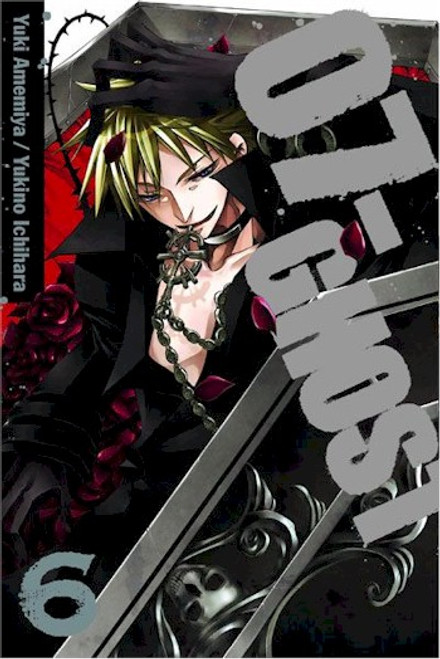 07-Ghost Graphic Novel Vol. 06