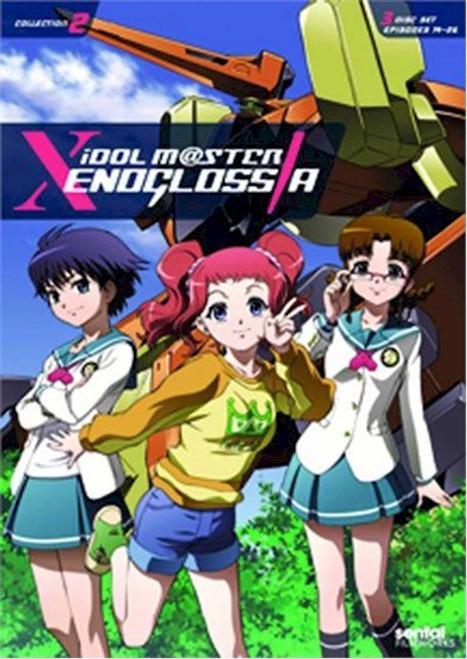 Idolmaster Xenoglossia DVD Collection 2